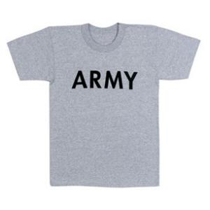 Youth Army T-shirt (Gray)
