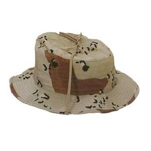 Boonie Hat (6 Color Desert Camo) (Rip-Stop)