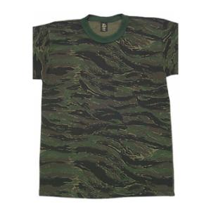 Camouflage T-Shirt (Tiger Stripe Camo)