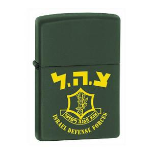 Israeli Defense Forces Zippo Lighter (Olive Drab Matte)