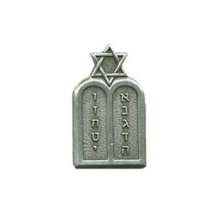 Army Officer Jewish Chaplain Insignia