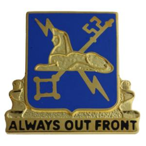 Army Military Intelligence Regimental Crest Pin