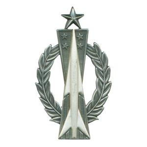 Air Force Senior Missile Operations Badge