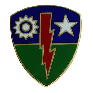 Army Rangers 75th Infantry Regiment Pin