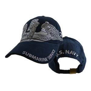US Navy Submarine Service Cap w/ Silver Embroidery (Dark Navy)