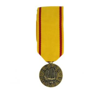 China Service Medal (Miniature Size)