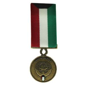 Kuwait Liberation Medal (Emirate of Kuwait) (Miniature Size)