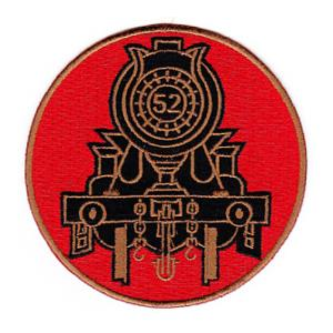 52nd Field Artillery Group / Battalion Patch