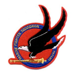 Marine Fighter Squadron VMF-225 Patch