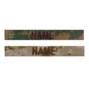 U.S. Marine Name Tapes