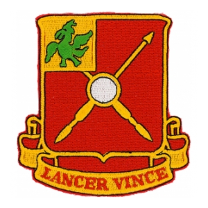 64th Field Artillery Battalion Patch