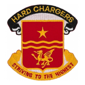 30th Field Artillery Battalion Patch