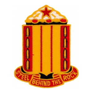 38th Field Artillery Battalion Patch