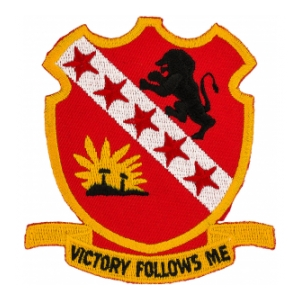 24th Field Artillery Battalion Patch