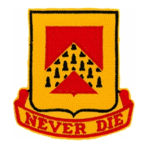 999th Armored Field Artillery Battalion Patch