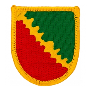 16th Military Police Group Flash