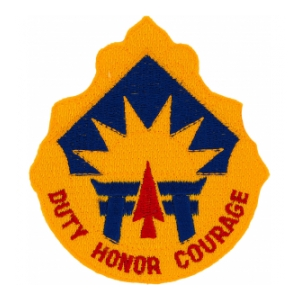 Army 40th Infantry Division NCBU Patch (Duty Honor Courage)