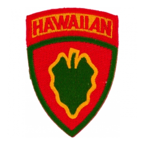 Army 24th Infantry Division Patch (Hawaiian Division)