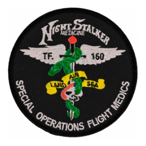 160th Aviation Regiment Patch