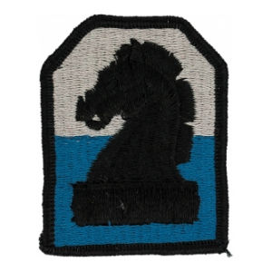 2nd Military Intelligence Command Patch