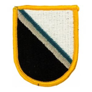 14th Military Intelligence Company C Flash