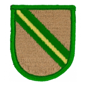 824th Quartermasters Company Flash