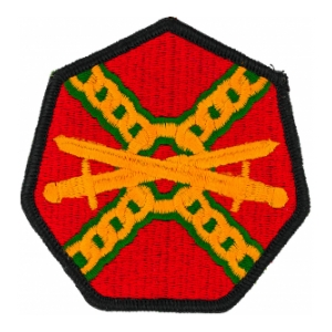 Installation Management Agency Patch