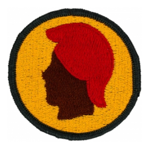 Hawaii National Guard Headquarters Patch