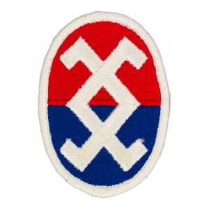 120th Army Reserve Command Patch