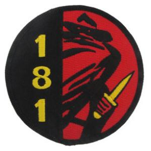 Special Forces ODA-181 Patch