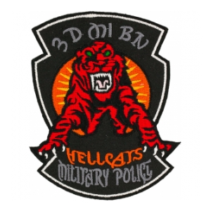 3rd Military Intelligence Military Police Battalion (Hellcats Military Police)