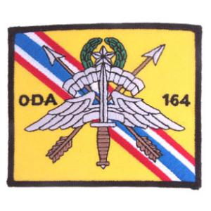 Special Forces ODA-164 SFG Patch