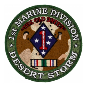 1st Marine Division Desert Storm Patch