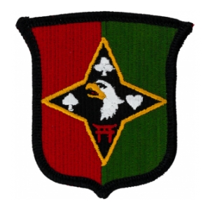 101st Sustainment Brigade Patch