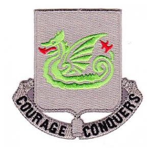 37th Armored Cavalry Regiment Patch