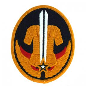 Reserve Careers Division Patch