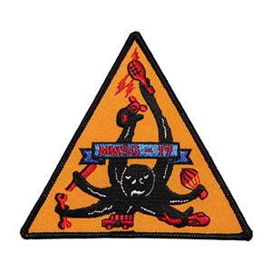 Marine Wing Support Group MWSG-17 Patch
