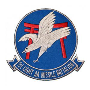 1st Light Anti-Aircraft Missile Battalion