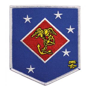USMC Special Operations Regiment Patch