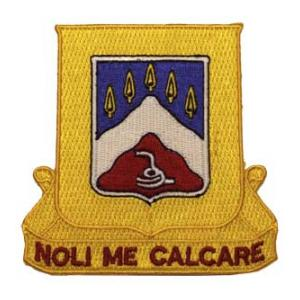 870th Anti-Aircraft Artillery Battalion Patch