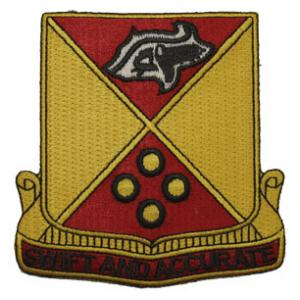 887th Field Artillery Battalion Patch