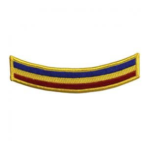 Navy/Marine Presidential Unit Citation Ribbon Tab Patch