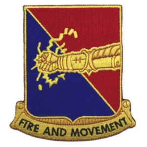 303rd Armored Regiment Patch