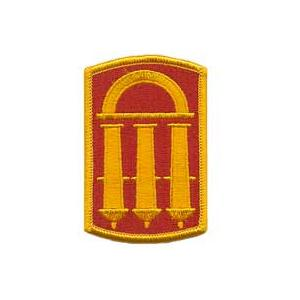 118th Field Artillery Brigade Patch