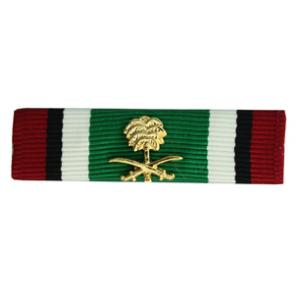 Kuwait Liberation (Ribbon)