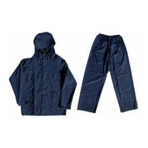 Microlite Rain Suit (Navy Blue)  88a5ed431