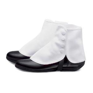 White Elastic Button Up Spats