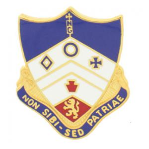 108th Field Artillery Army National Guard PA Distinctive Unit Insignia