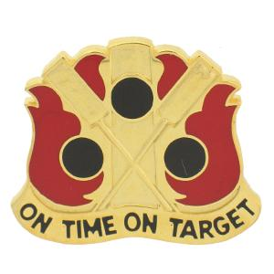 72nd Field Artillery Brigade Distinctive Unit Insignia