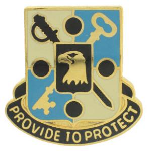 867th Quartermasters Battalion Distinctive Unit Insignia